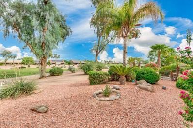 3567 N 162ND Lane, Goodyear, AZ 85395 - MLS#: 5833409