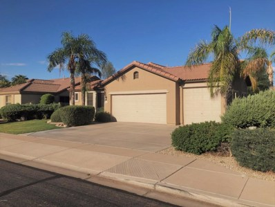 3043 S Wildrose Street, Mesa, AZ 85212 - MLS#: 5833611