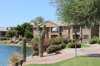 16013 S Desert Foothills Parkway Unit 1106, Phoenix, AZ 85048 - MLS#: 5833798