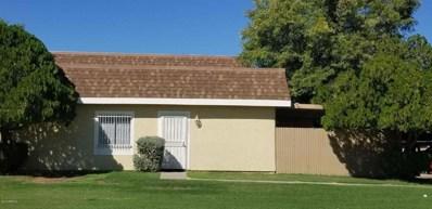 8202 N 33RD Lane, Phoenix, AZ 85051 - MLS#: 5833809