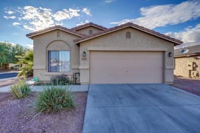 7504 S Horizon Court, Buckeye, AZ 85326 - MLS#: 5833860