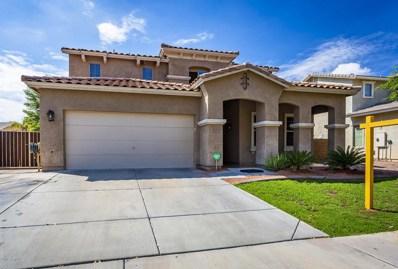 8123 W Florence Avenue, Phoenix, AZ 85043 - MLS#: 5833871