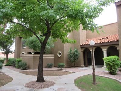 6945 E Cochise Road Unit 110, Paradise Valley, AZ 85253 - MLS#: 5834045