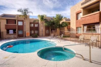 4410 N Longview Avenue Unit 218, Phoenix, AZ 85014 - MLS#: 5834076