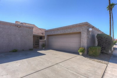 4105 E Larkspur Drive, Phoenix, AZ 85032 - MLS#: 5834205