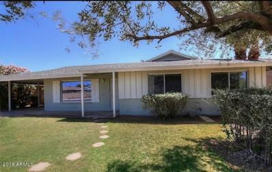 3207 N 69TH Place, Scottsdale, AZ 85251 - MLS#: 5834449