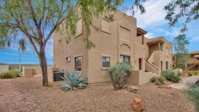 11634 N Saguaro Boulevard Unit 101, Fountain Hills, AZ 85268 - MLS#: 5834515