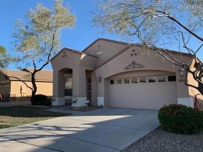 3017 W Fremont Road, Phoenix, AZ 85041 - MLS#: 5834633