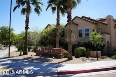 14575 W Mountain View Boulevard Unit 12110, Surprise, AZ 85374 - MLS#: 5834654