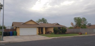 826 S 38TH Street, Mesa, AZ 85206 - MLS#: 5834735