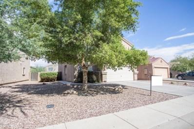 43710 W Magnolia Road, Maricopa, AZ 85138 - MLS#: 5834797