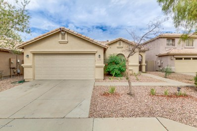 2714 E Valencia Drive, Phoenix, AZ 85042 - MLS#: 5834806
