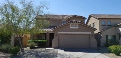 5421 W Park Street, Laveen, AZ 85339 - MLS#: 5834941