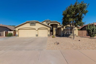 2402 E Kempton Road, Chandler, AZ 85225 - MLS#: 5834946