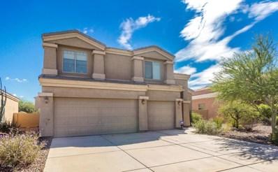 1741 E Primera Drive, Casa Grande, AZ 85122 - MLS#: 5834954