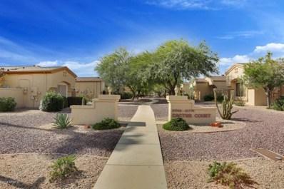 21752 N Limousine Drive, Sun City West, AZ 85375 - MLS#: 5834989