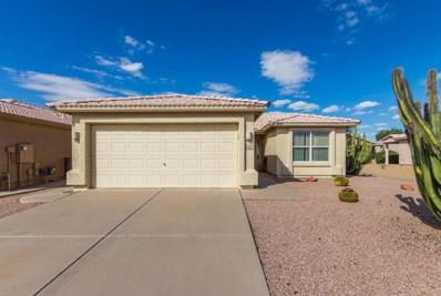 1412 E Cherry Hills Drive, Chandler, AZ 85249 - MLS#: 5835085