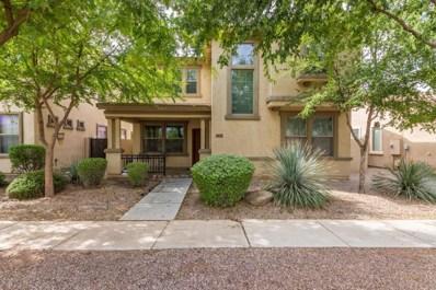 1878 S Martingale Road, Gilbert, AZ 85295 - MLS#: 5835090
