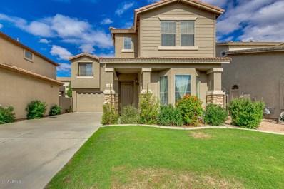 5336 E Holmes Avenue, Mesa, AZ 85206 - MLS#: 5835249