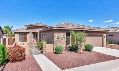 1920 E Latona Road, Phoenix, AZ 85042 - MLS#: 5835295