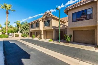 1001 N Pasadena -- Unit 24, Mesa, AZ 85201 - MLS#: 5835323