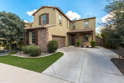 237 E Carob Drive, Chandler, AZ 85286 - MLS#: 5835360