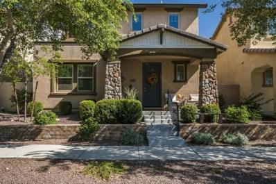 2419 N Riley Road, Buckeye, AZ 85396 - MLS#: 5835396