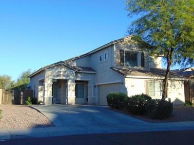 1482 N Milly Lane, Casa Grande, AZ 85122 - MLS#: 5835439