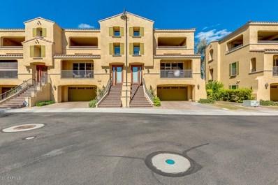 7130 W Linda Lane, Chandler, AZ 85226 - MLS#: 5835585