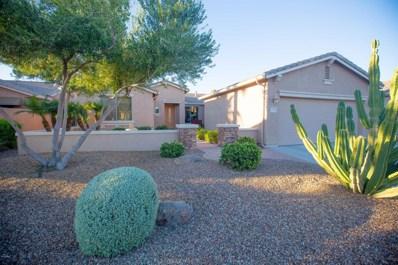 42598 W Kingfisher Drive, Maricopa, AZ 85138 - MLS#: 5835670
