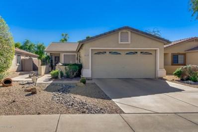 6229 W Illini Street, Phoenix, AZ 85043 - MLS#: 5835692