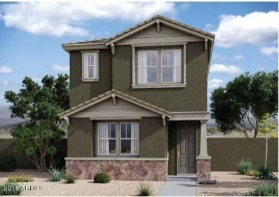 4544 S Emerson Street, Chandler, AZ 85248 - MLS#: 5835743