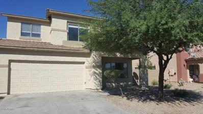 6022 S 37TH Lane, Phoenix, AZ 85041 - MLS#: 5835748