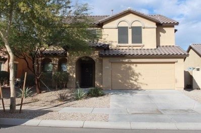 16228 W Yucatan Drive, Surprise, AZ 85379 - MLS#: 5835755