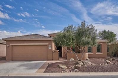 19859 N Swan Court, Maricopa, AZ 85138 - MLS#: 5835848