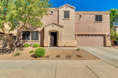 7517 S 13TH Place, Phoenix, AZ 85042 - MLS#: 5835998