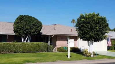 10812 W Kelso Drive, Sun City, AZ 85351 - MLS#: 5836063
