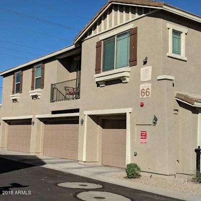 1525 N 80TH Lane, Phoenix, AZ 85043 - #: 5836098
