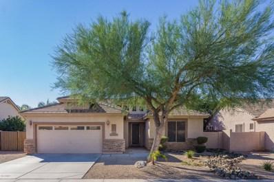 4269 E Harrison Street, Gilbert, AZ 85295 - MLS#: 5836186