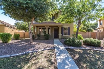3759 E Larson Lane, Gilbert, AZ 85295 - MLS#: 5836345