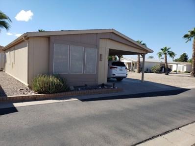 6154 S Pinehurst Drive, Chandler, AZ 85249 - MLS#: 5836470