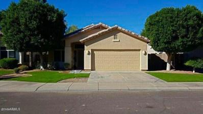 3600 S Hollyhock Place, Chandler, AZ 85248 - MLS#: 5836576