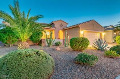 42597 W Kingfisher Drive, Maricopa, AZ 85138 - MLS#: 5836635