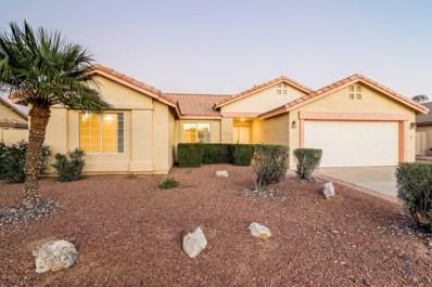 1260 N Wildflower Drive, Casa Grande, AZ 85122 - MLS#: 5836813
