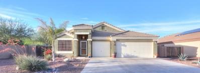 1718 E Oquitoa Drive, Casa Grande, AZ 85122 - MLS#: 5837054