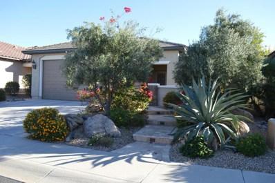 26323 W Potter Drive, Buckeye, AZ 85396 - MLS#: 5837097