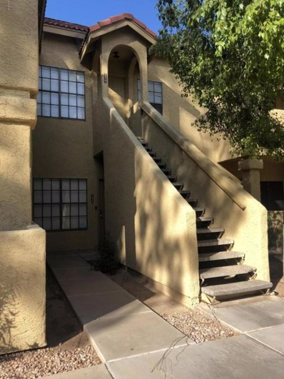 1126 W Elliot Road Unit 1075, Chandler, AZ 85224 - MLS#: 5837124
