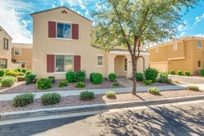 3119 E Harrison Street, Gilbert, AZ 85295 - MLS#: 5837259