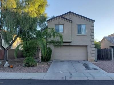 17575 W Watson Lane, Surprise, AZ 85388 - MLS#: 5837591