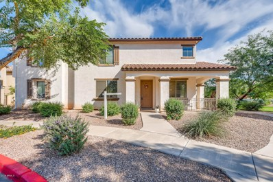 2879 S Key Biscayne Drive, Gilbert, AZ 85295 - MLS#: 5837605